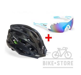 Комплект велошлем Lynx Morzine Matt Black + очки Lynx Detroit W shiny white